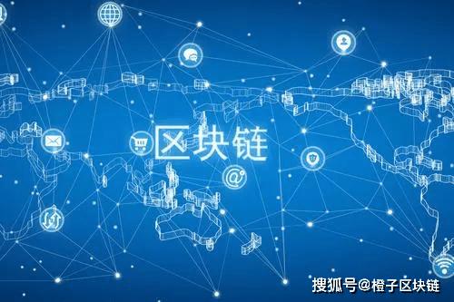 区块链为数字经济赋能,数字经济助力经济发展  第2张 区块链为数字经济赋能,数字经济助力经济发展 币圈信息