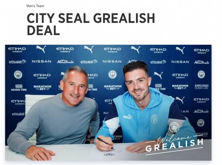 官方:曼城签下格拉利什 转会费1亿镑将身披10号_ebet主管