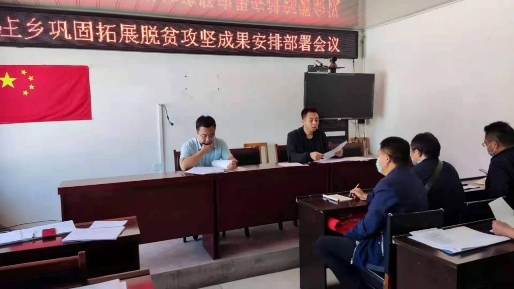 涞源县上庄乡:巩固拓展脱贫攻坚成果_助力美丽乡村建设