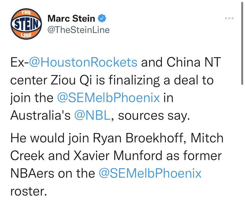 曝周琦将加盟澳洲墨尔本凤凰队 NBL未来或有中国德比