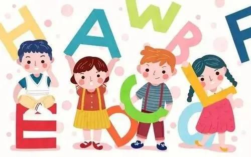 儿童英语启蒙教育的三大误区及应对策略