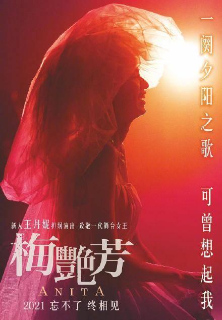 第26届釜山电影节:宋仲基任开幕式主持人