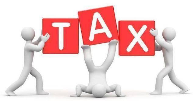 贸易企业缺少进项,增值税税负压力大以下方法可以解决税收难题