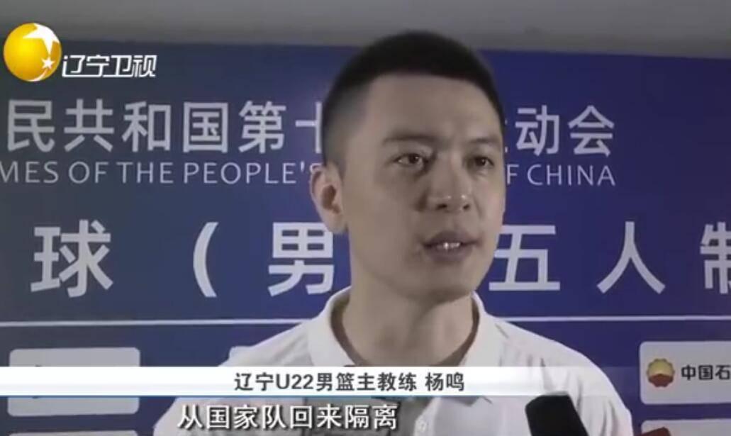 杨鸣:球队组队时间短导致出现起伏 硬仗才刚刚开始