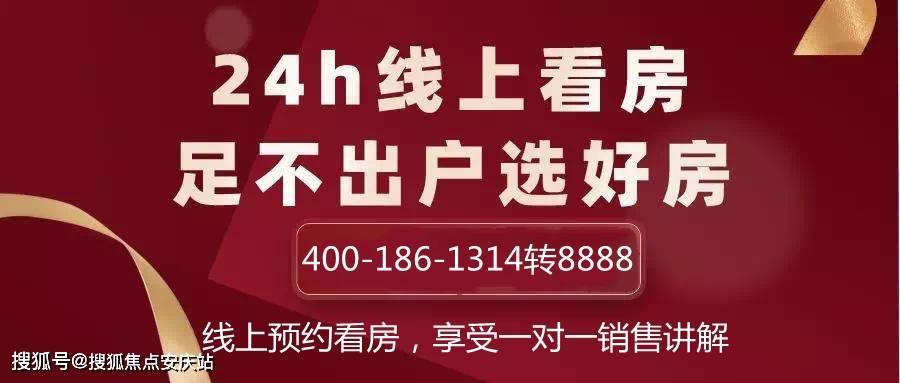 【国庆巨献】杭州『千岛湖玲珑湾』售楼处电话