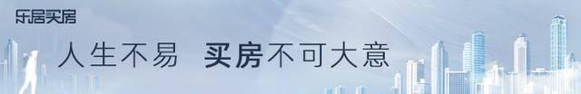 郑州国庆节二手房情报|二手房日成交不到10套!降价房源超六成