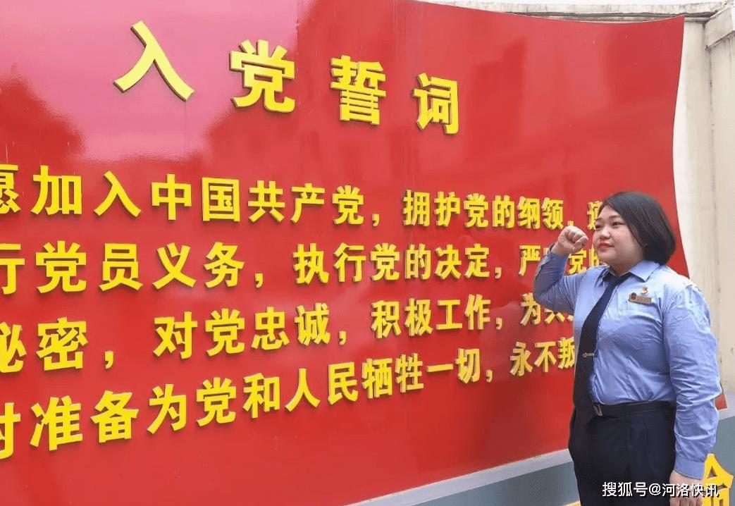 「最美辅警」用心工作,用心服务--洛阳瀍河公安分局 武香霖