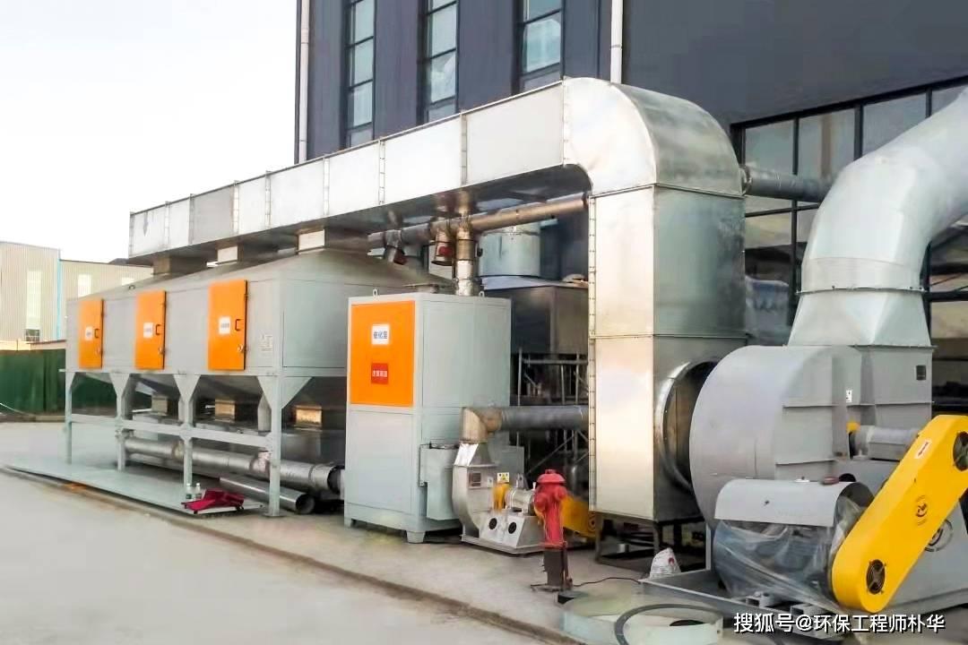 活性炭吸附脱附+催化燃烧设备活性炭箱的选型