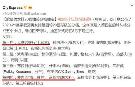 儿童背心编织视频教程,2017深圳大胸车模视频,耽美冷清受被做哭求饶