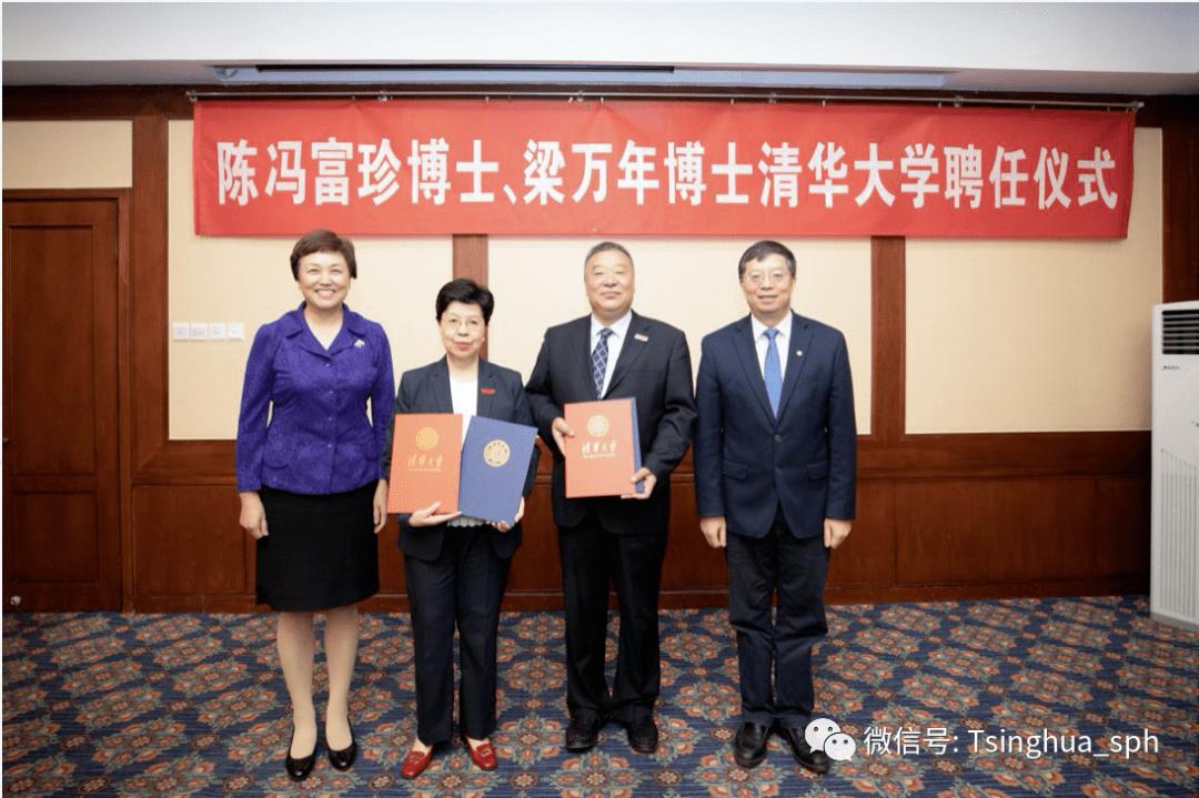 59岁卫健委体改司司长梁万年任清华公卫学院常务副院长