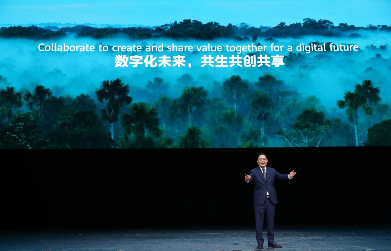华为彭中阳:数字化时代商业本质是正和游戏,不是零和游戏