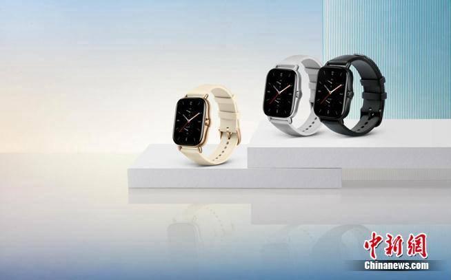 华米科技发布 Amazfit 两款智能手表:引领腕上健康潮流