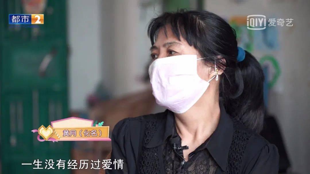 """恒达官网被""""靳东""""骗婚的60岁大妈:""""我这一生都没有经历过爱情""""(图14)"""