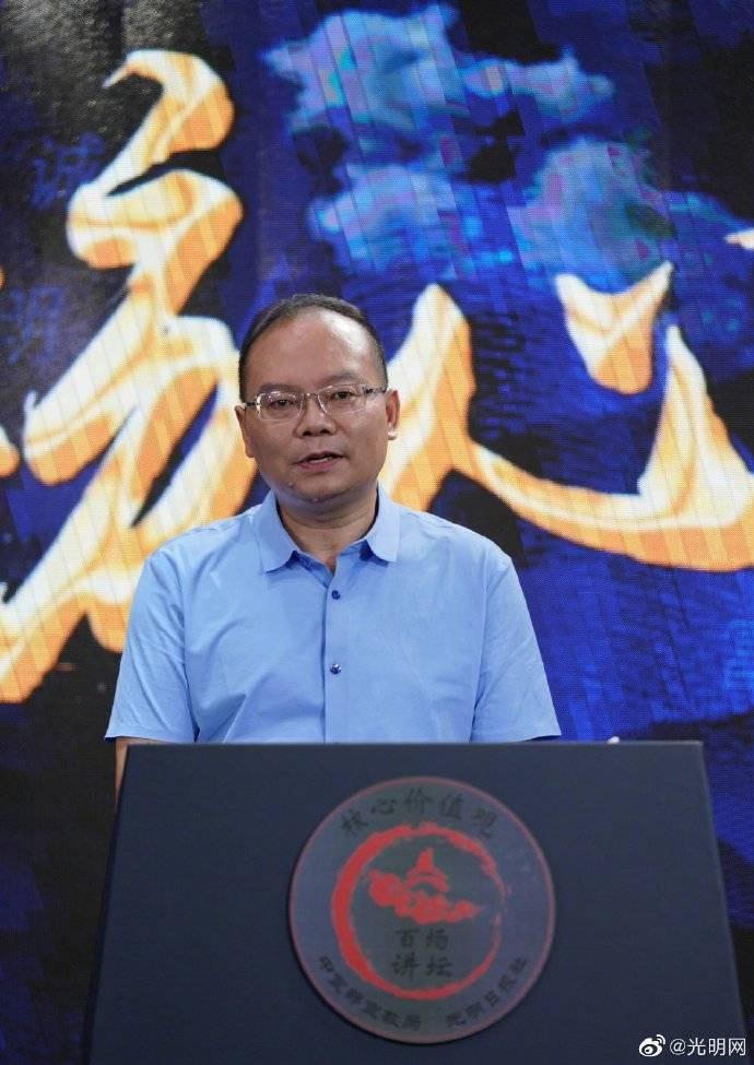 王轶:民法典直面信息文明时代到来后的新问题