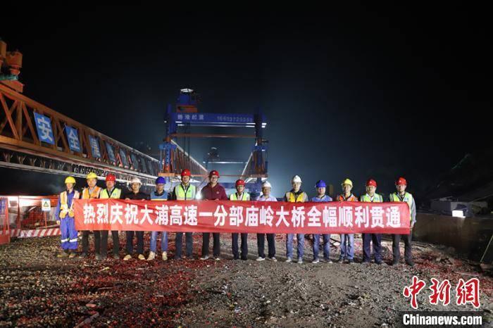 """大浦高速计划年底通车 助力广西""""东融""""步伐"""