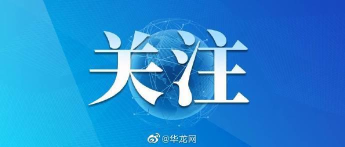 26日沪渝高速方斗山隧道施工管制 车辆请绕行