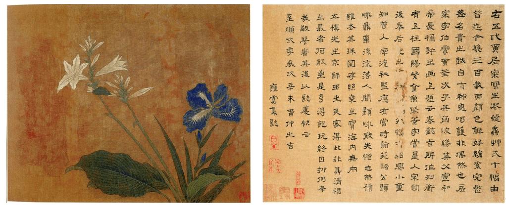 从未知国到异托邦:17-20 世纪西方在中国的植物猎取活动(一)