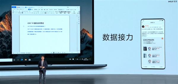小米推出首个跨界产品MIUI+:Windows PC与安卓手机合体的照片 - 4