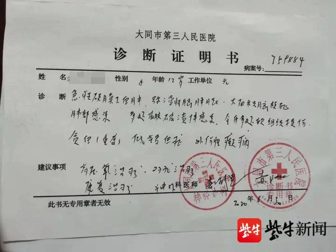 河北省新办纳税人可向全国开具增值税电子专票