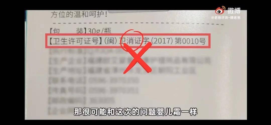 关联企业还在销售 股权指向江西永丰-家庭网
