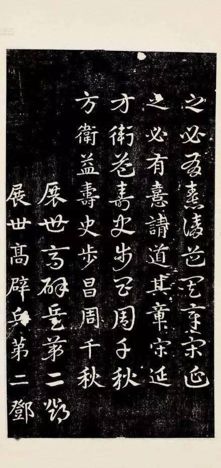 急就篇》:汉人的文化自信_汉朝