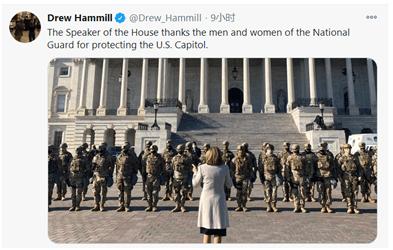 众院通过弹劾特朗普决议前,佩洛西在国会大厦外对国民警卫队讲话:感谢