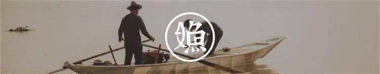 鲜嫩爽滑 ▎江渔儿老坛酸菜鲈鱼 #活鱼现制/鱼好吃汤更好喝~