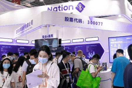 【国民技术参与竞拍斯诺实业25%股权,起拍价为1436万元】