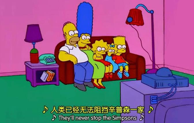 《辛普森一家》30季全集!每天小看半小时,英语水平或超越大多数同龄人!
