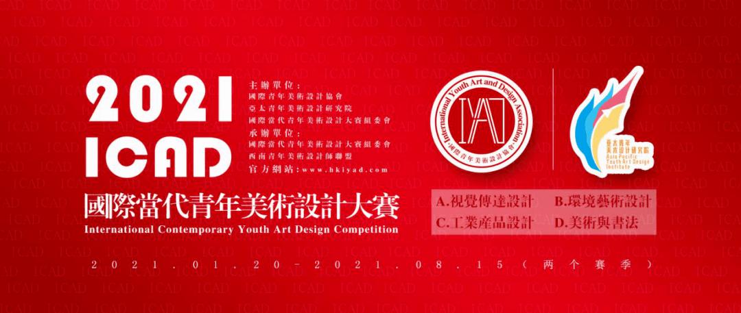 飞禽走兽提高促进今世青年艺术事业的一连不变成长