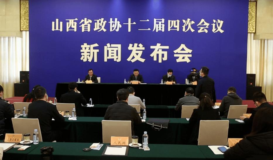 省政协十二届四次会议19日开幕,大会主要议程公布