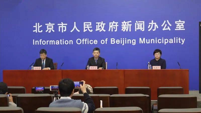 1081名老师学生已集中化防护,北京市发布增加病案运动轨迹
