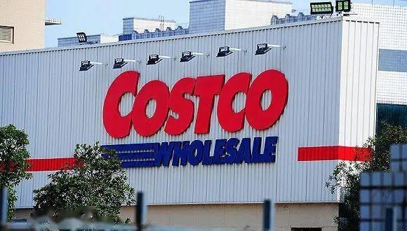 正在推进!Costco要来南京了,位置就在...