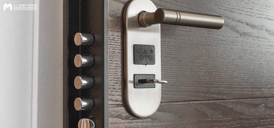 家用智能门锁,如何一步步打造爆款?