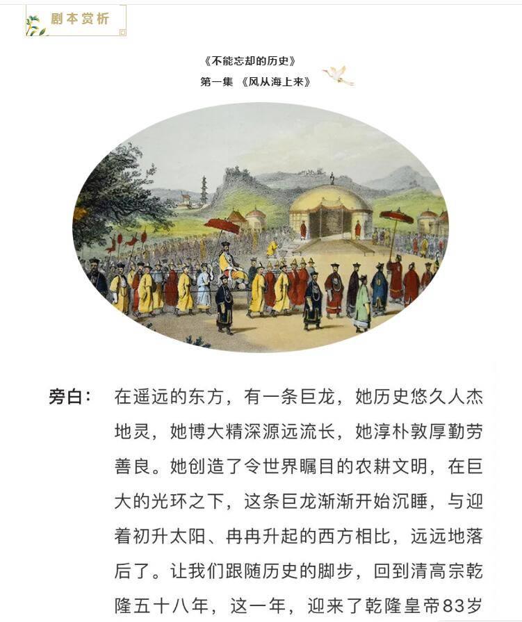 鸦博馆与东莞市禁毒办推出的广播剧《不能忘却的历史》今天上线