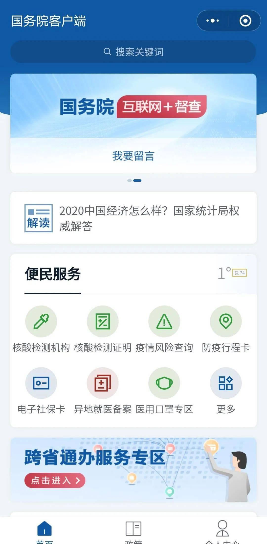 罗平县人口_曲靖罗平集中欢送外出务工人员返岗复工