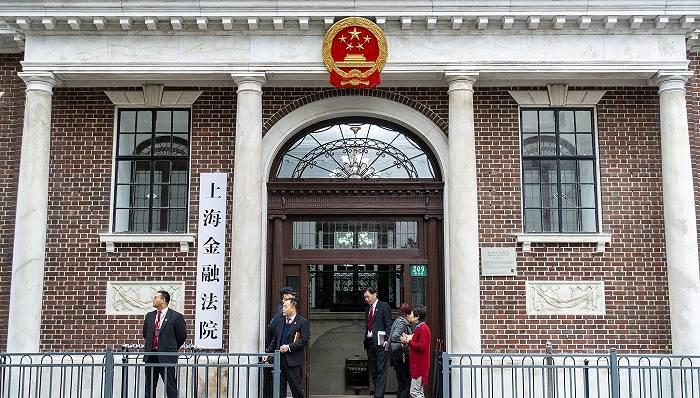 北京金融法院来了!上海试水之后全国第二家金融法院