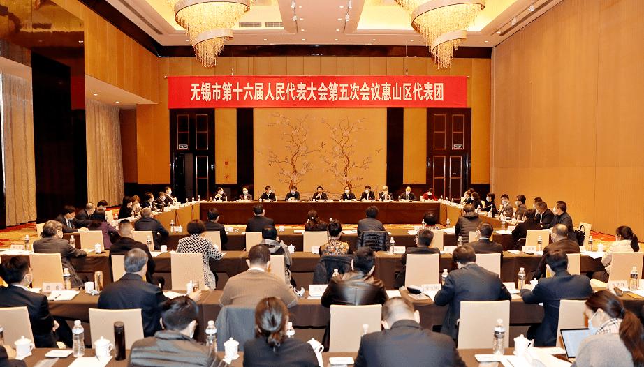 黄钦参加惠山区代表团审议,提了这些要求