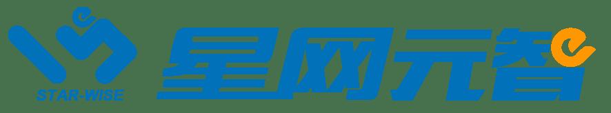 福建星网元智科技有限公司已确认参展NEPCON China 2021