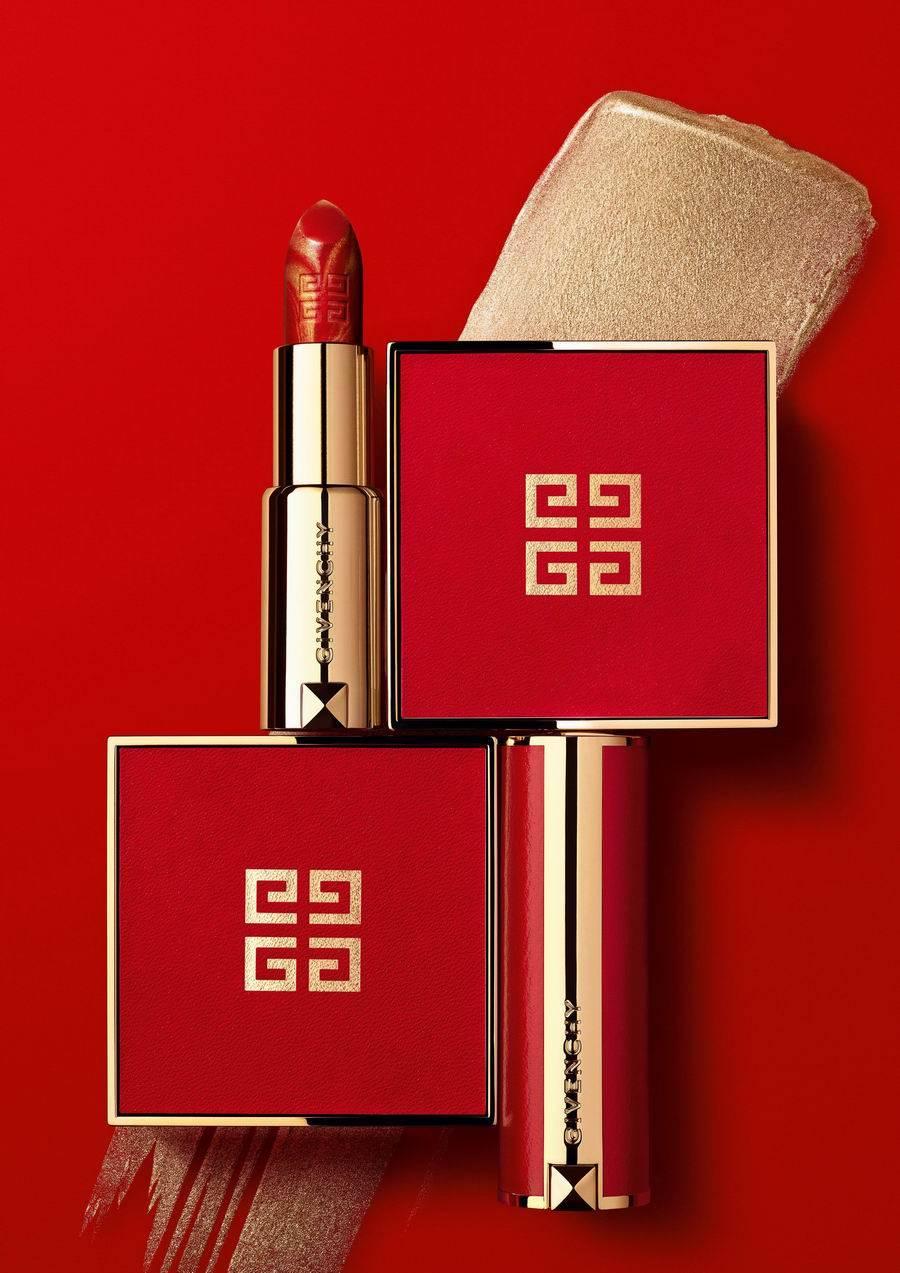 2021,限量彩妆让你的新年有点红意氤氲