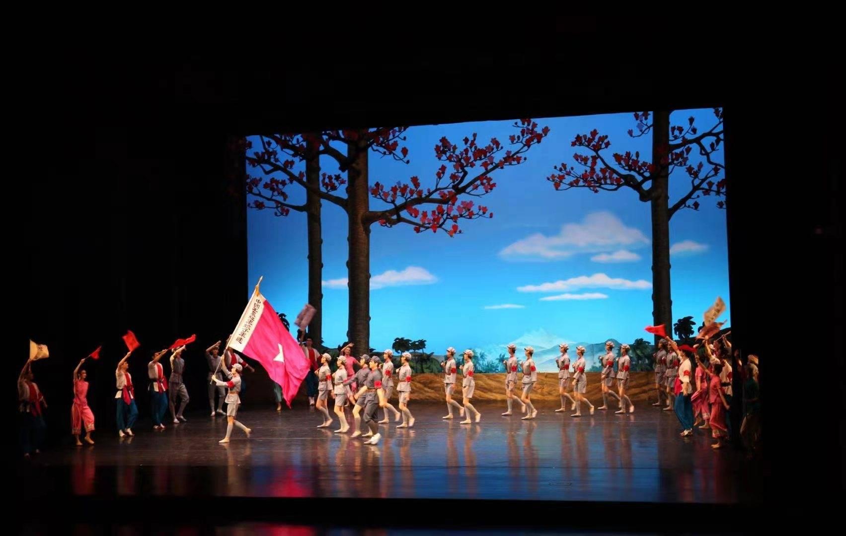 """重现中国共产党带领人民继往开来历史画卷,""""艺术党课工程""""在保利上海城市剧院拉开帷幕"""