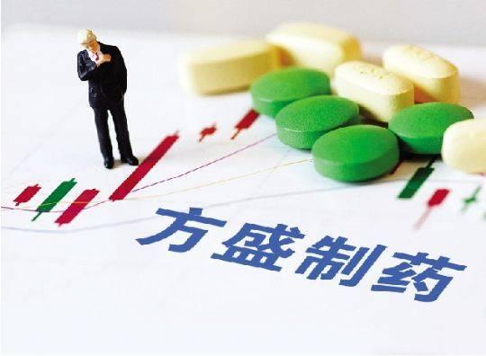 方胜医药张清华公司的两次内幕交易损失630万英镑,近80%的股权质押采取一致行动,濒临警戒线