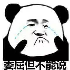 """重庆人均存款""""出炉""""!17000元才达标,你拖后腿了吗?"""