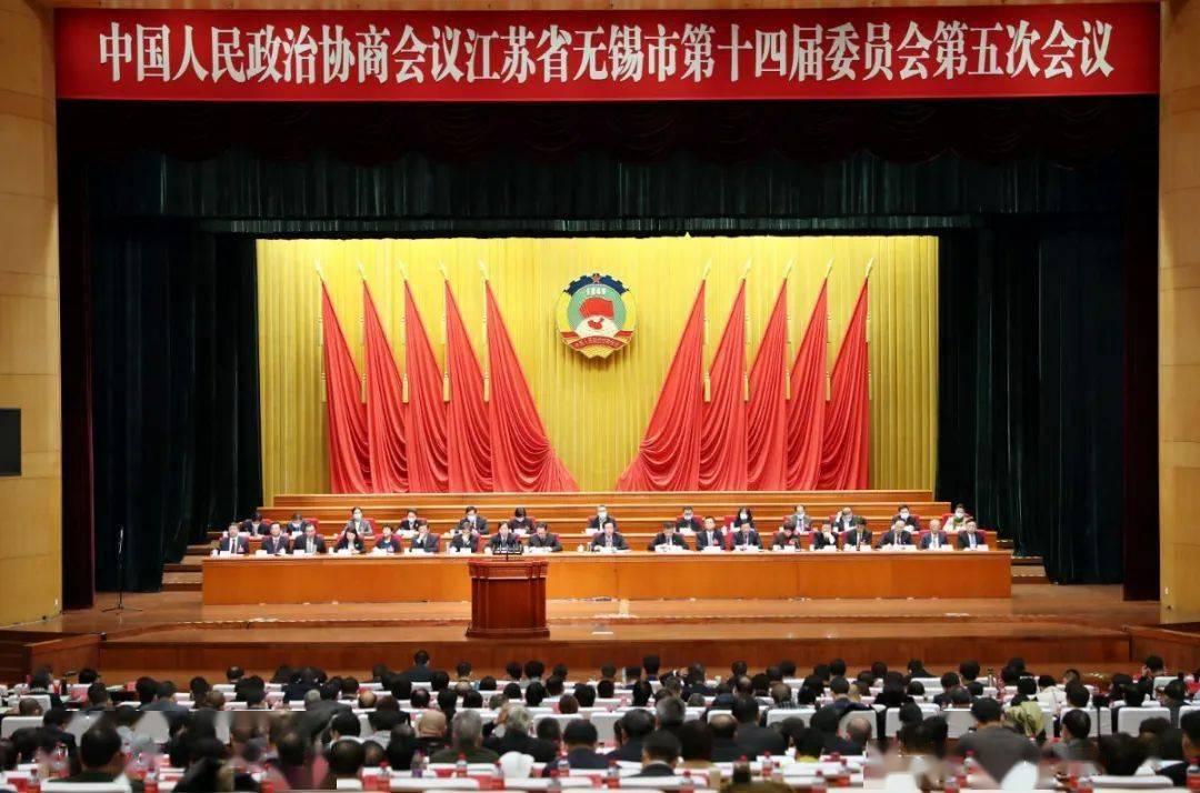 市政协十四届五次会议举行大会发言,黄钦听取发言并提要求