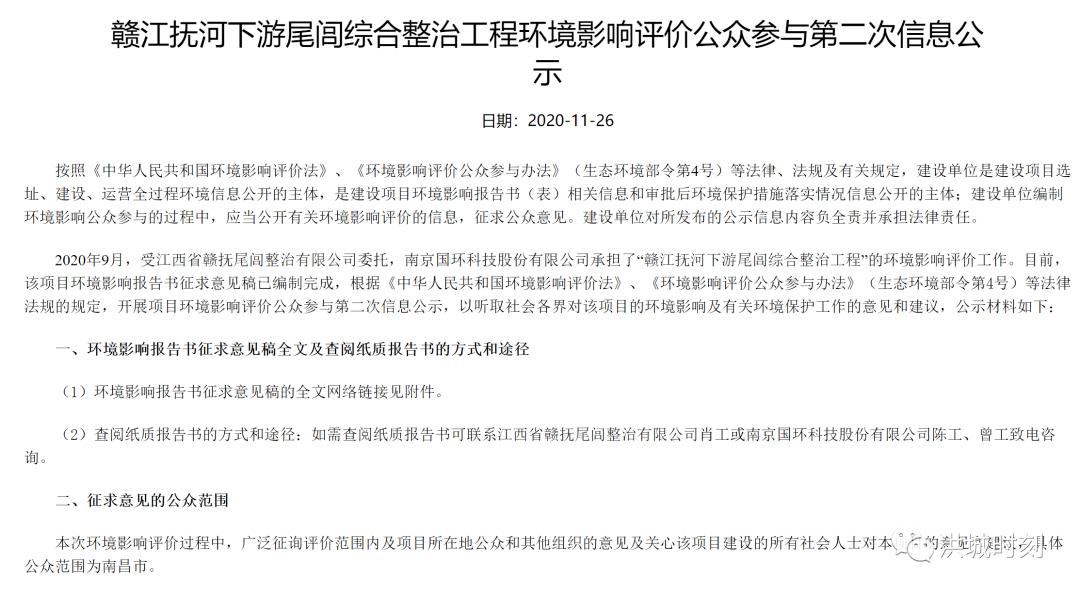 总投资170.63亿!赣江抚河下游尾闾综合整治工程详细规划出炉!