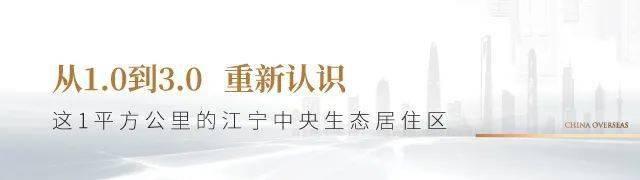 3.0新方山,江宁最大的机会在这1平方公里!