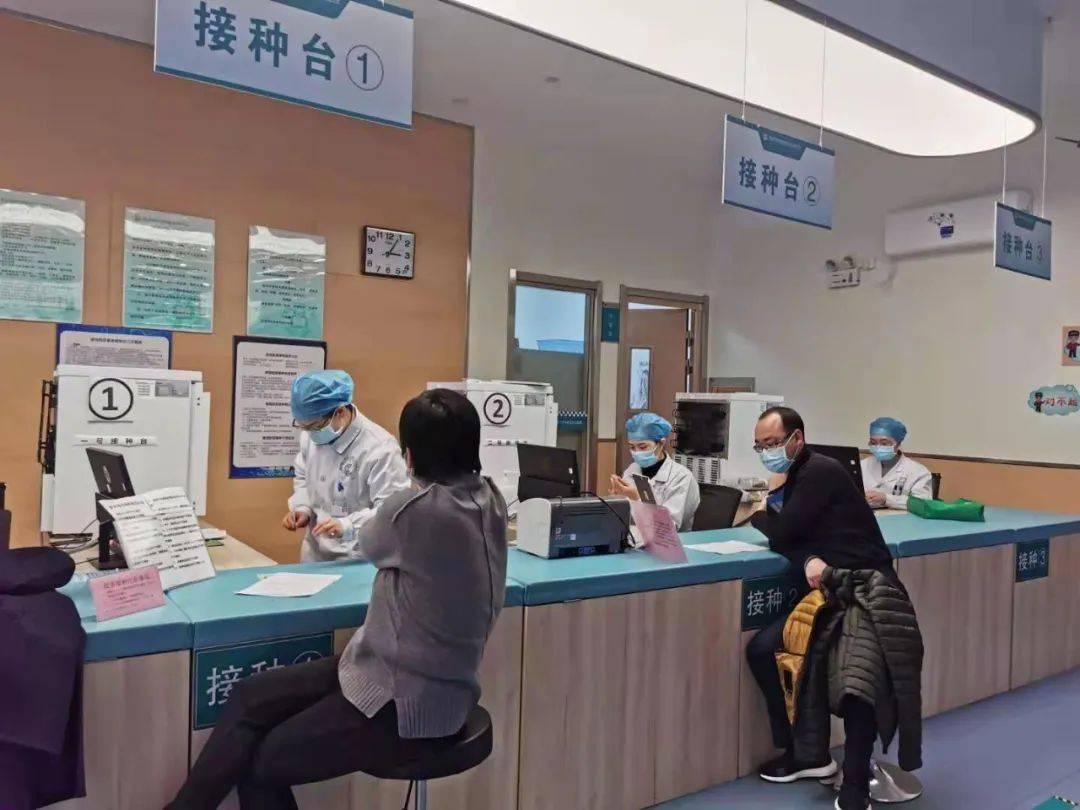 事关疫苗接种!省疾控发布重要提示