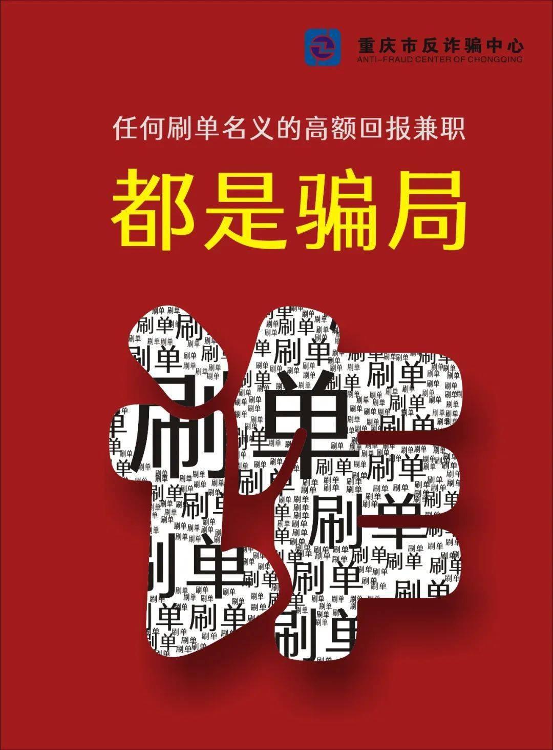【聚焦】2020年荣昌一般公共预算支出逾94亿元,用在何处?