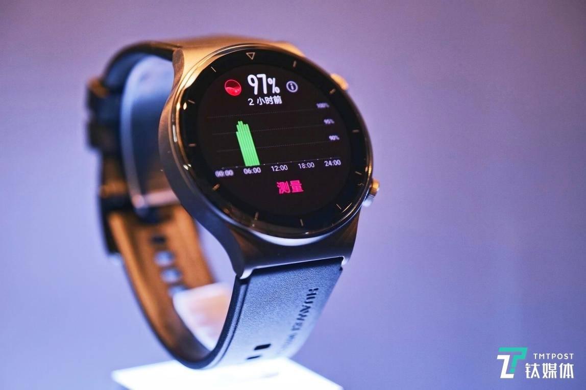 华为发布高血压管理等健康研究,智能穿戴加速迈入新赛道