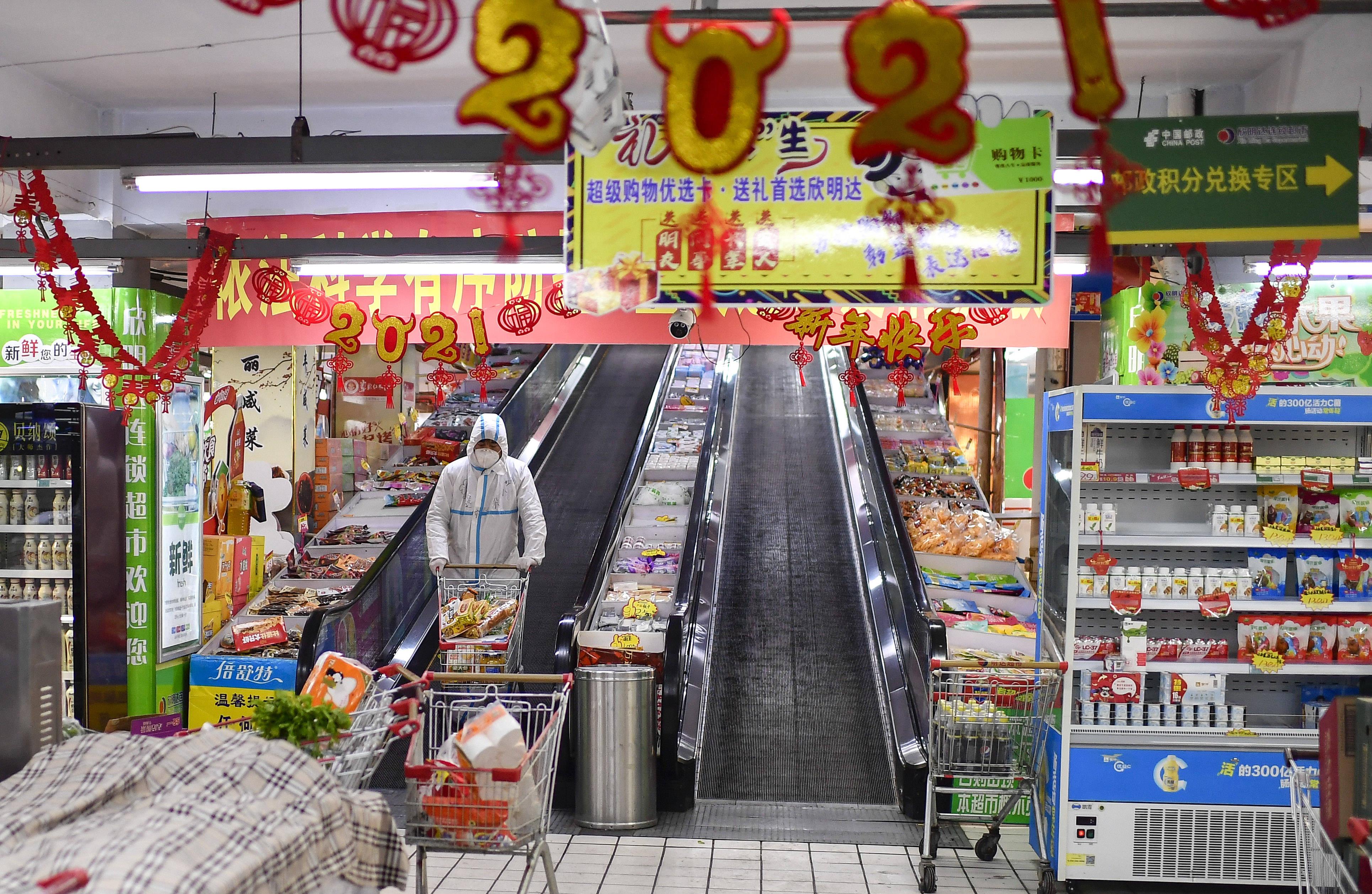 """吉林通化:生活物资按每一户5天需要量五折派送""""蔬菜包"""""""